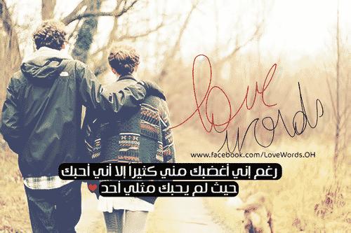 صور حب رومانسية مكتوب عليها خقق