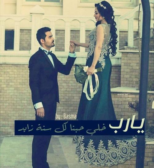 صور حب رومانسية مكتوب عليها رائعة