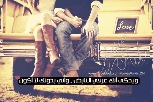 صور حب رومانسية مكتوب عليها عشق