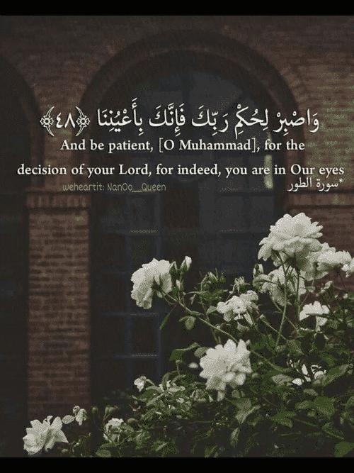 صور حلوة اسلامية مكتوب فيها آيات من القرآن
