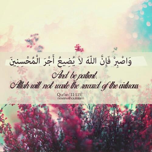 صور حلوه اسلامية مكتوب عليها آيات من القرآن