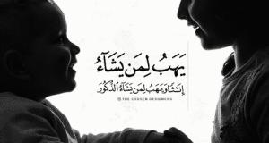صور اسلامية آيات من القران الكريم جميلة