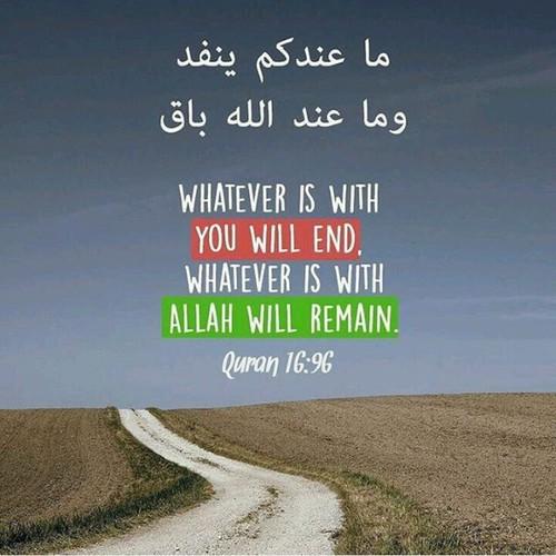 صور رائعة اسلامية مكتوب عليها آيات من القرآن