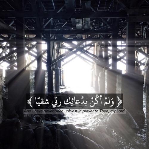 صور رائعة اسلامية مكتوب فيها ايات قرآنية