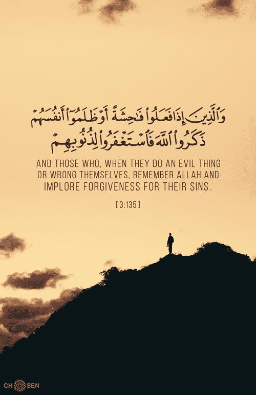 صور روعة اسلامية مكتوب عليها آيات من القرآن