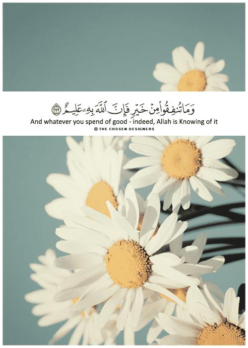 صور للأنستجرام اسلامية مكتوب عليها ايات قرآنية