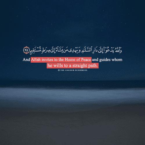 صور للأنستجرام اسلامية مكتوب فيها آيات من القرآن