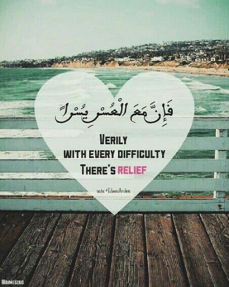 صور للأنستقرام اسلامية مكتوب عليها آيات من القرآن