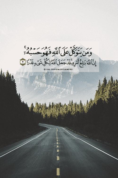 صور للفيس بوك اسلامية مكتوب فيها ايات قرآنية