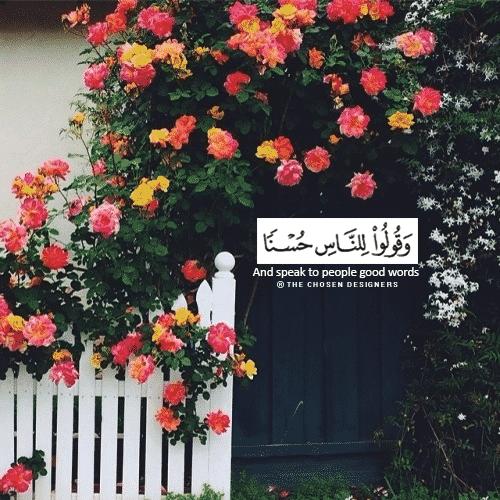 صور مكتوب عليها ايات قرآنية حلوة