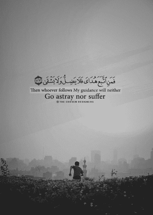 صور مكتوب عليها ايات قرآنية للأنستقرام