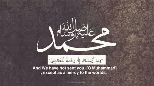 صور آيات من القرآن الكريم للفيس بوك والأنستقرام