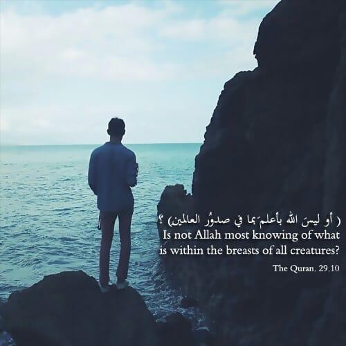 صور منوعة اسلامية مكتوب فيها ايات قرآنية