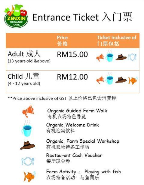 Zenxin Organic Park Ticket