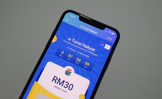 Etunai Rakyat Everything You Need To Know About The Rm30