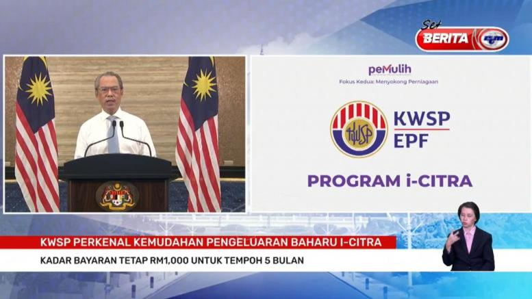 PEMULIH: EPF members can withdraw up to RM5,000 via i-Citra