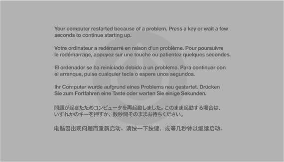 Los Macbook Pro (mid 2010) siguen con problemas gráficos