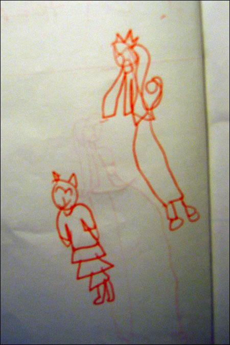 공주가 키우는 고양이, 페이지 7