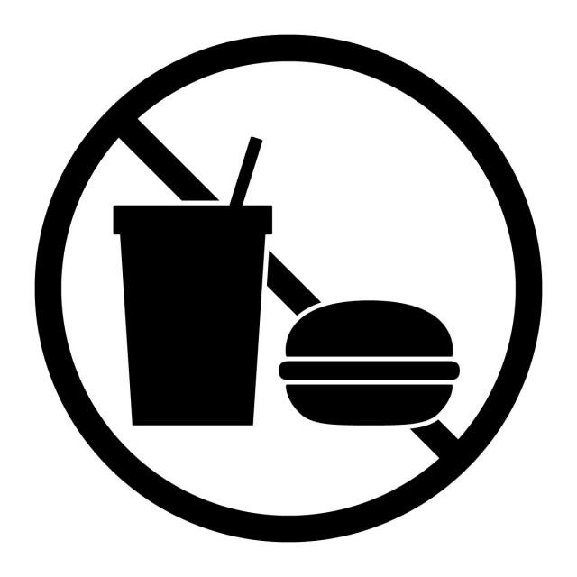 飲食禁止 | 無料イラスト素材|素材ラボ