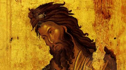 Окриха част от тялото на Йоан Кръстител? 1