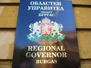 Българо-гръцките дружества на една сцена в Бургас 11