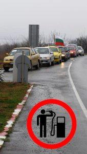 Трети протест срещу цените на горивата в Созопол 4