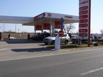 Бензиностанция Лукойл - Черноморец бе първи домакин на днешния протест