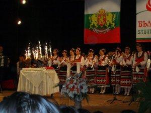 Концерт на музиканти, певци и танцори от Созопол 1