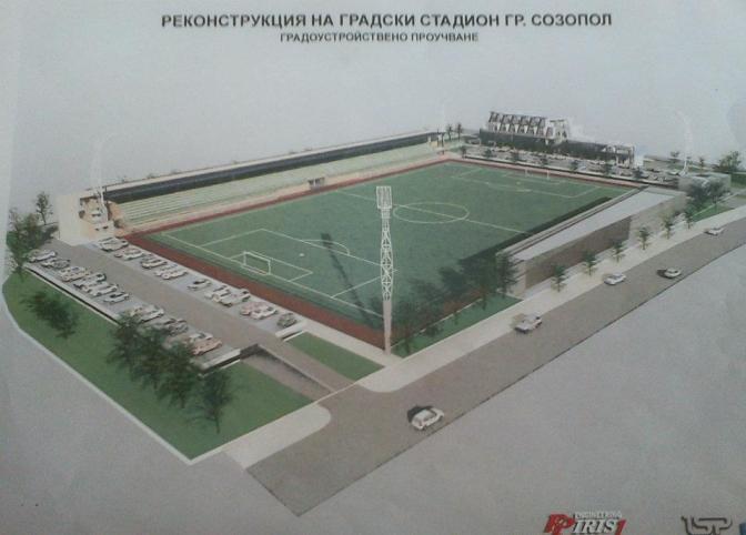 Вижте новия стадион в Созопол 4