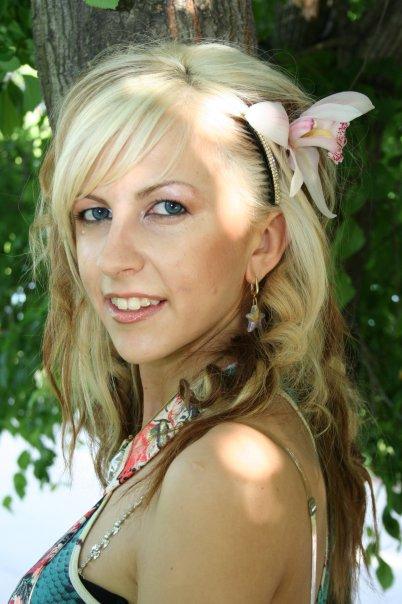 Ирена Станкова - странджанска певица