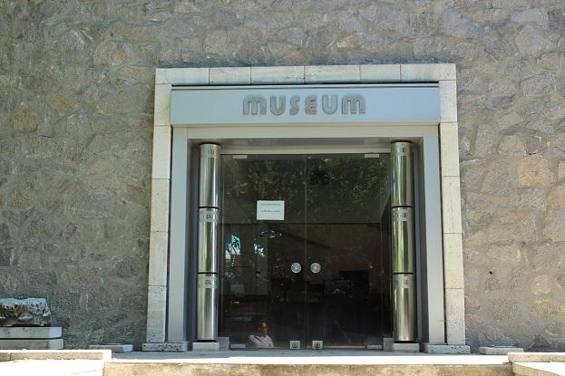 Адрес на Археологически музей град Созопол