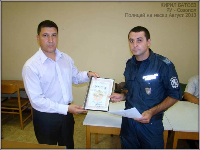Отличиха Кирил Батоев от РУ-Созопол за Полицай на месеца