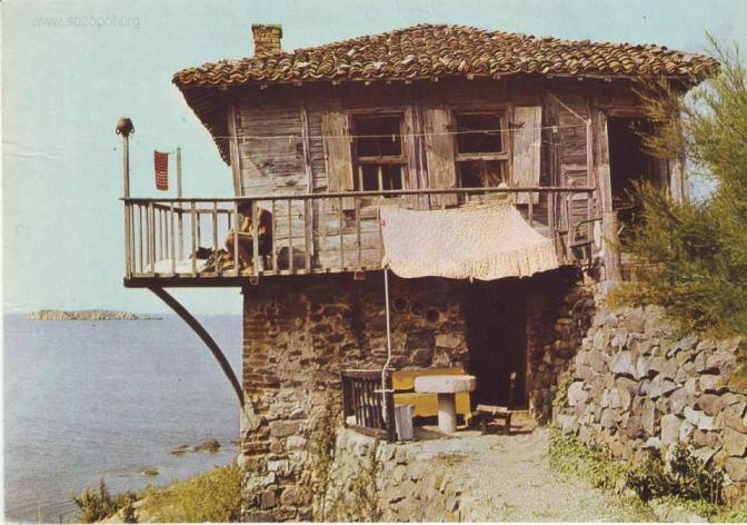 Ксантана през 60те години - Созопол