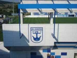 Вижте как изглежда стадиона на ФК Созопол