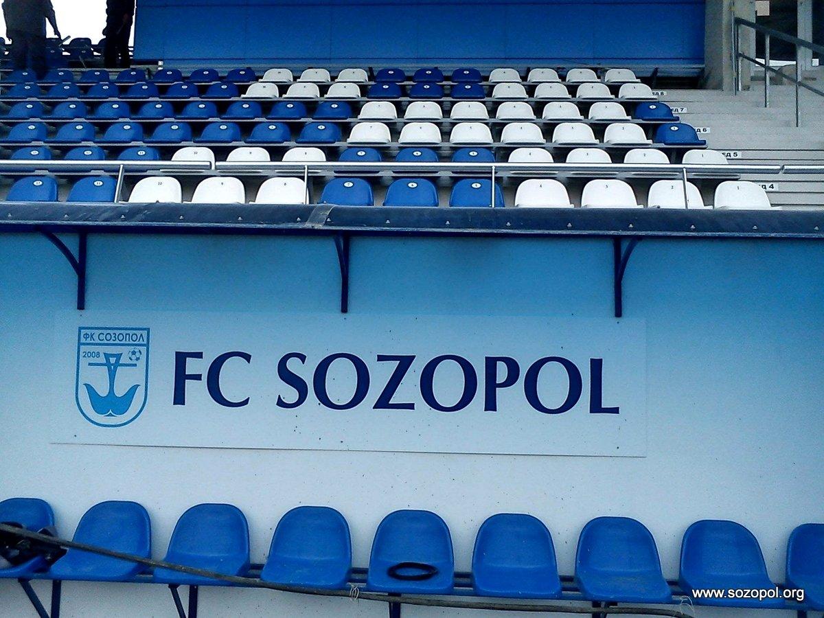 Kак изглежда новият стадион на ФК Созопол