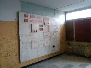 Развалините от военноморското училище на остров Свети Кирик и Юлита - Созопол 2015 1