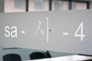 Image of Hyundai Training Centre office branding