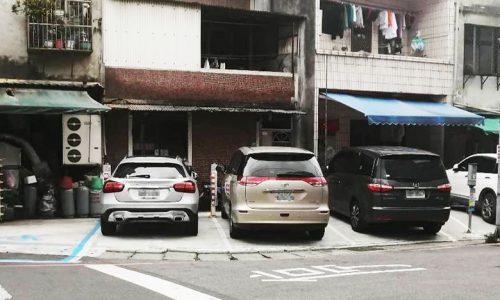 無管制停車場   解決停車問題的專家