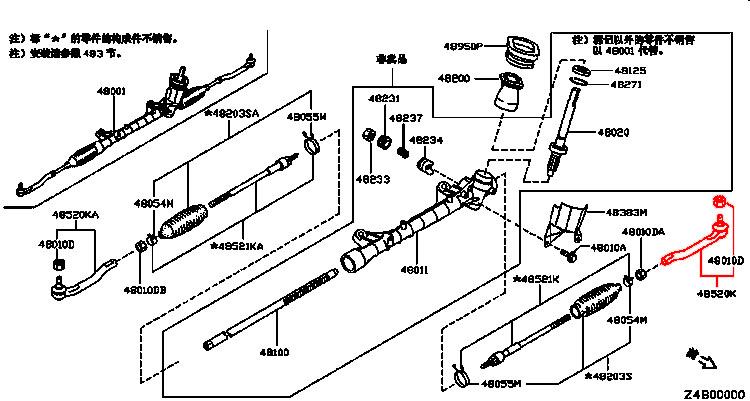 Nissan Tiida Nissan Versa C11 2004 2010 Repair Manual