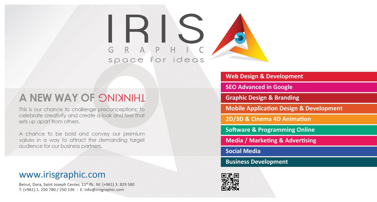 IRIS Graphic 961 3829580 Web Graphic Design Animation Mobile SEO Web design in Lebanon