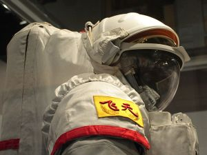 A Feitian suit photographed in 2008  at the Hong Kong Space Museum (Credits: Johnson Lau).