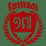 Red Scarf Revolution Logo - transp