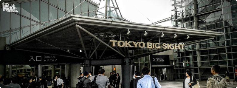 TokioBig Sight 東京ビッグサイト ツーリズムExpoジャパン JTATA