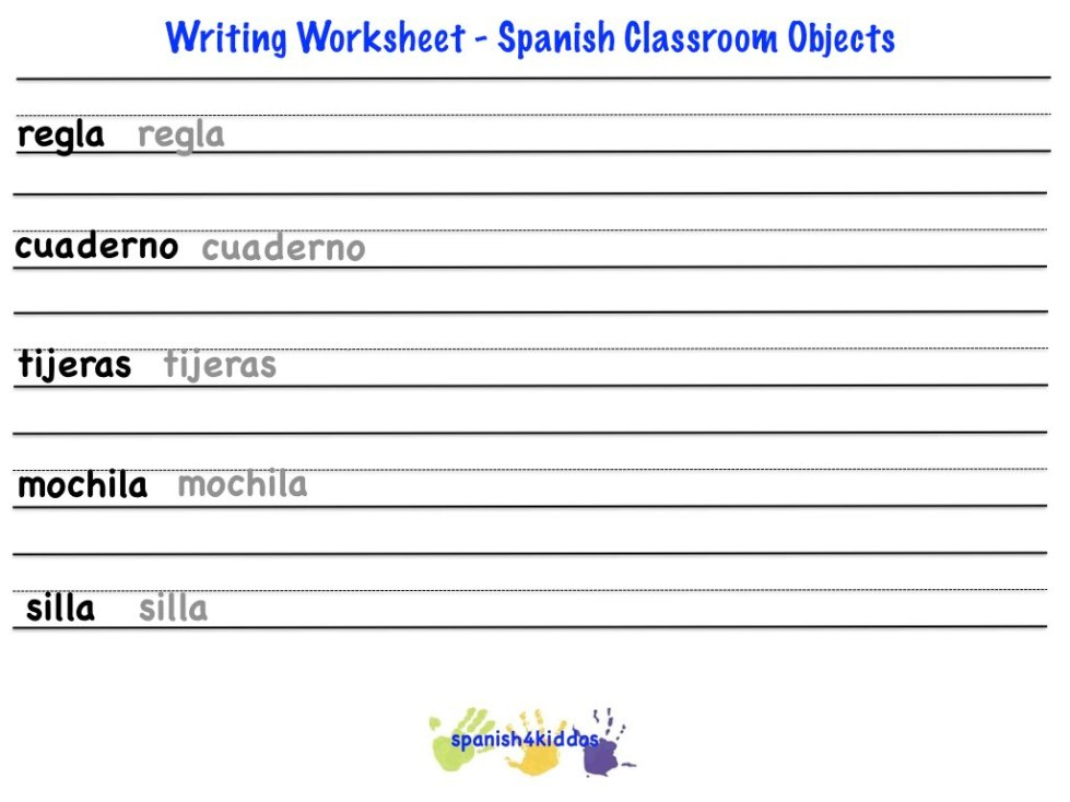 spanish classroom objects