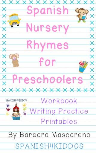 Free Spanish Nursery Rhymes