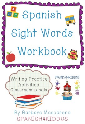 Free Spanish Sight Words Workbook