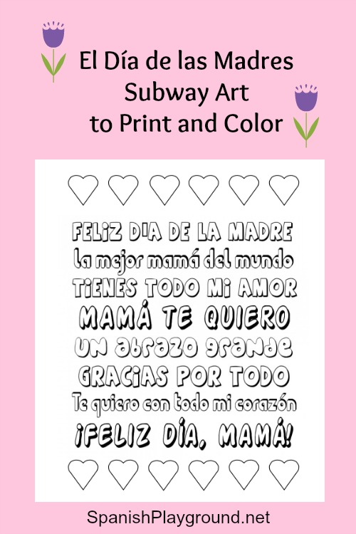 Mother's Day Printable Spanish Subway Art To Color