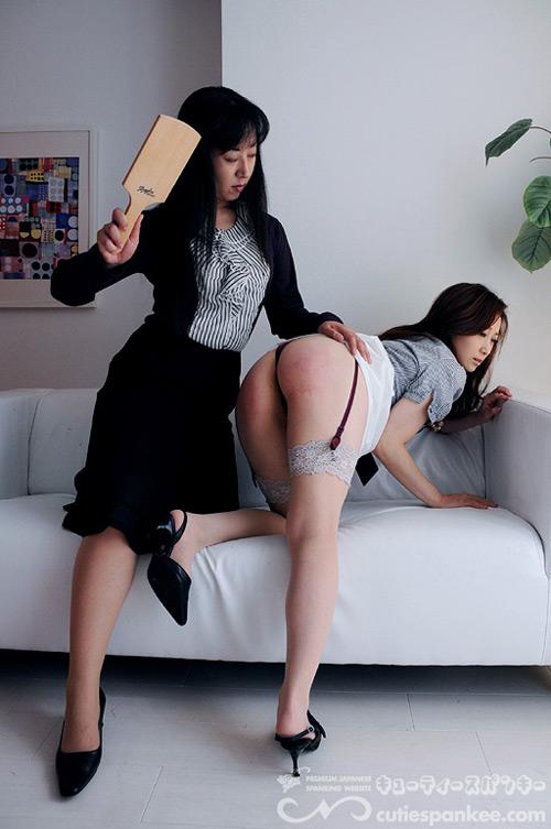 Japanese College Girl Spanked