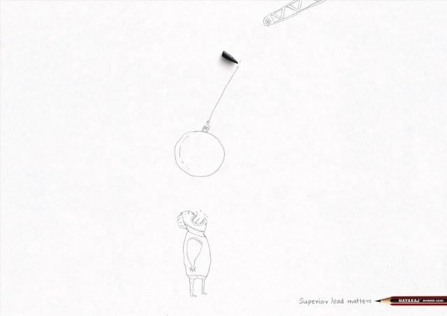 Nataraj-Pencils-Wrecking-ball