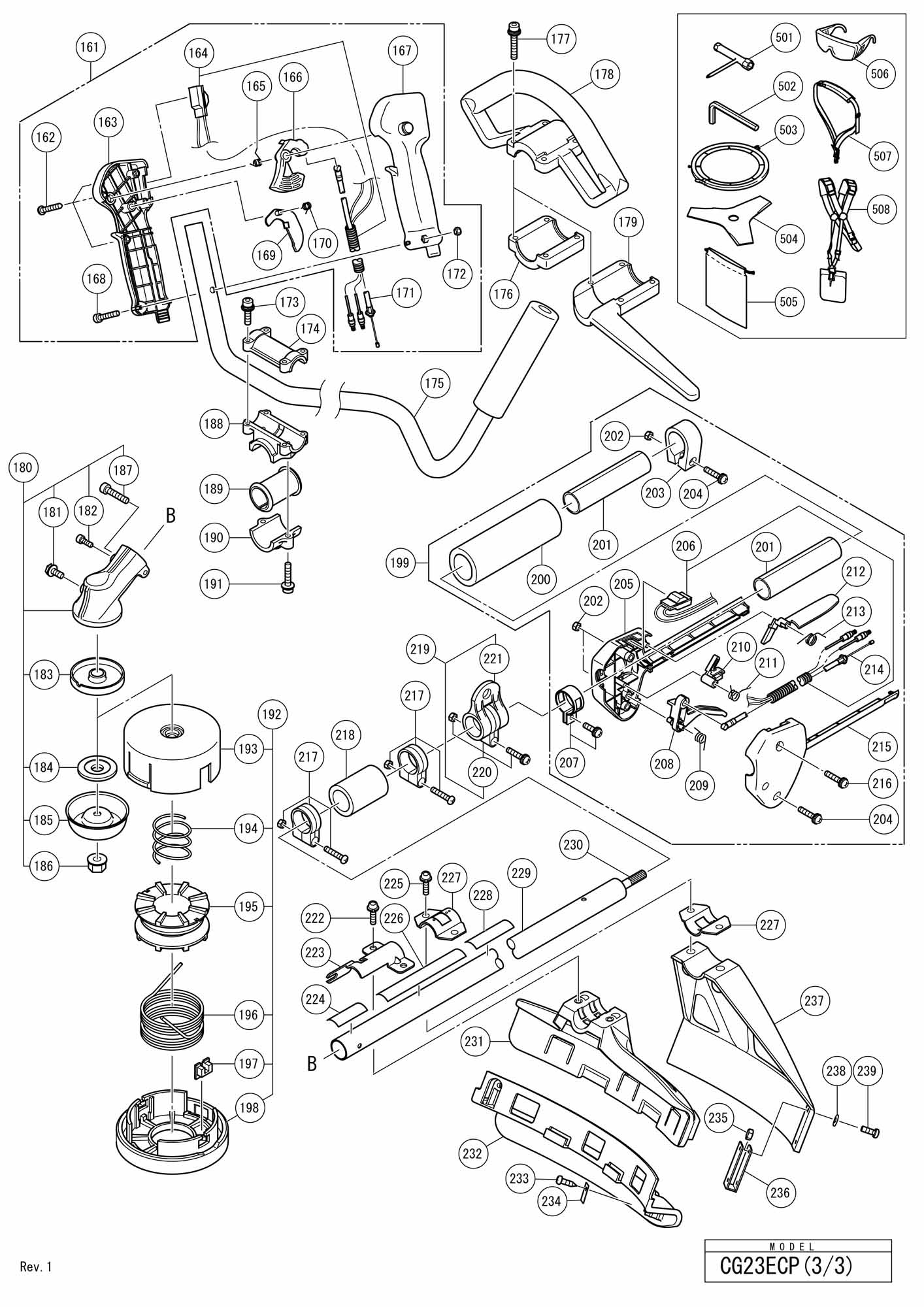 Hitachi Engine Grass Trimmer/brush Cutter Cg 23ecp SPARE
